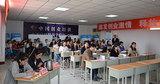 青年教师教学竞赛